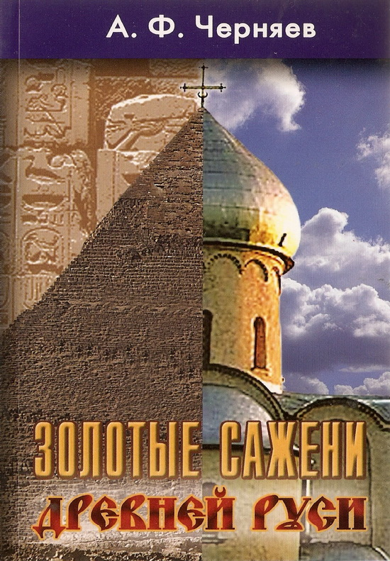 download Латинский язык 2002